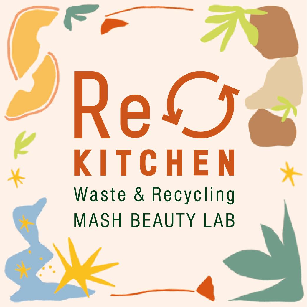 リサイクルキッチン