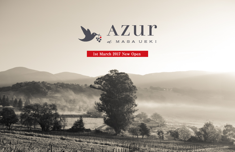 『AZUR et MASA UEKI(アズール エ マサウエキ)』が東京・西麻布にグランドオープン