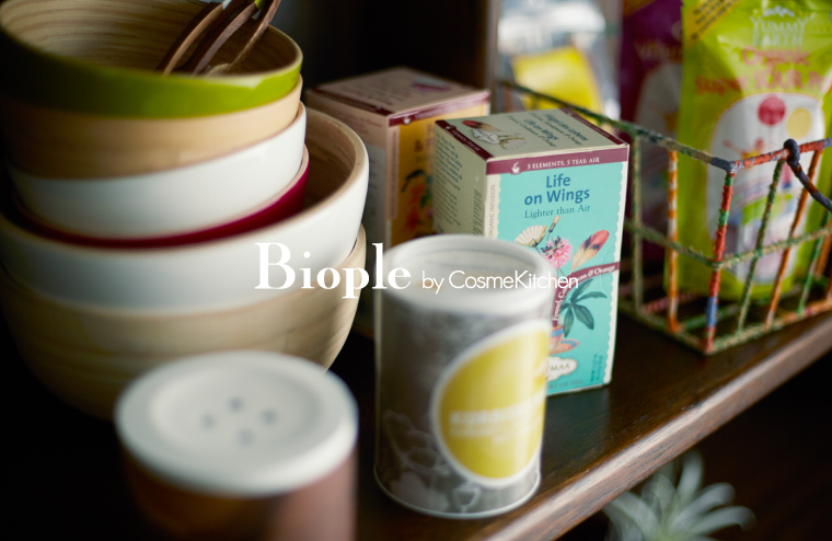 biople by Cosme Kitchen